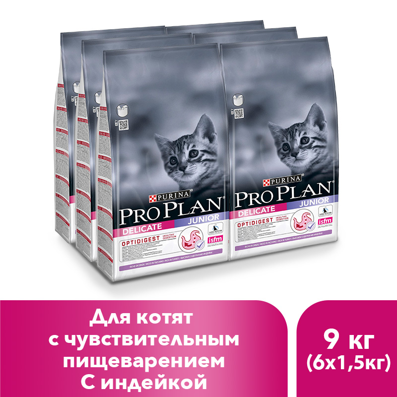Pro Plan dry food for kittens with sensitive digestion or with special preferences in food, with turkey, 9 kg disassembled pack mini cnc 1610 pro without or with laser head pcb milling machine with grbl control