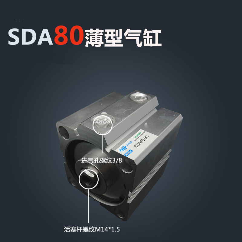 SDA80*40-S Free shipping 80mm Bore 40mm Stroke Compact Air Cylinders SDA80X40-S Dual Action Air Pneumatic Cylinder
