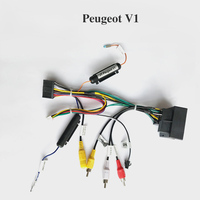 Wiring harness for Peugeot only for ARKRIGHT Car Radio Android Device