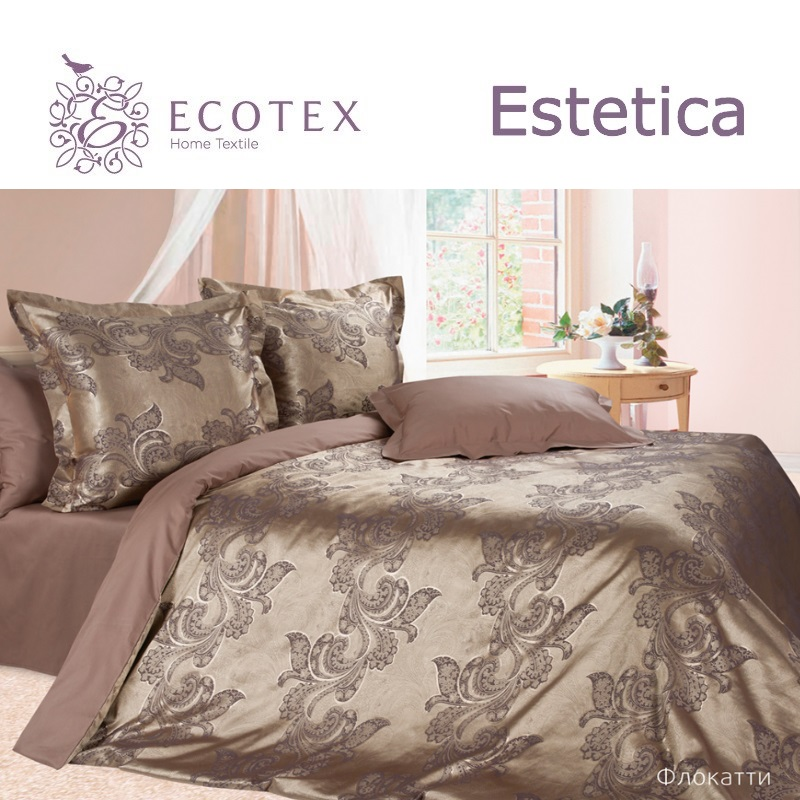 Bed linen set Flokati collection Estetica, fabric of satin-jacquard, production of Ecotex, Russian companies. lactase production by aspergillus oryzae