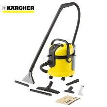 Моющий пылесос KARCHER SE 4002 (Мощность 1400 Вт, ёмкость для чистой воды - 4 л, для грязной - 4 л; длина кабеля 7.5 м, функция выдува, функция сбора жидкости)