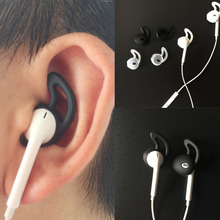 2 Pairs Eartip Silicone Case Ear Pads Earphone Ear Cups Earpads for Earpods Ipho