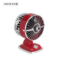 IKOHS RETRO JET MINI Fan Red USB Table Plug Portable Powered Silent Desk Aroma Diffuser Double Motor Double Leaf