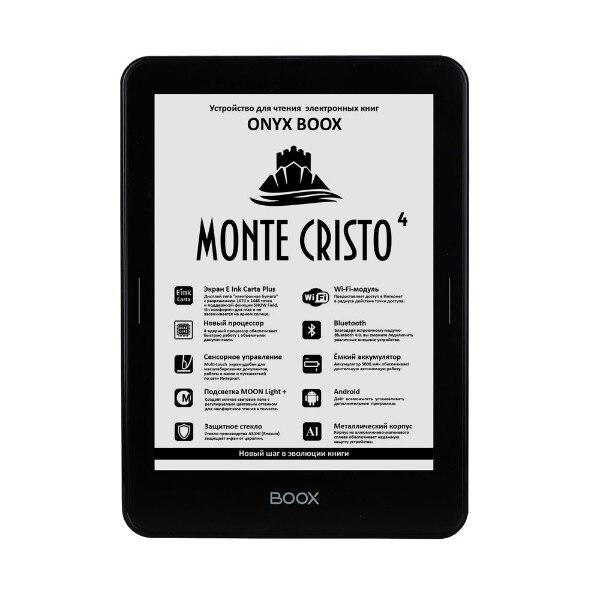 E-book reader ONYX BOOX MONTE CRISTO 4 e book onyx boox euclid black