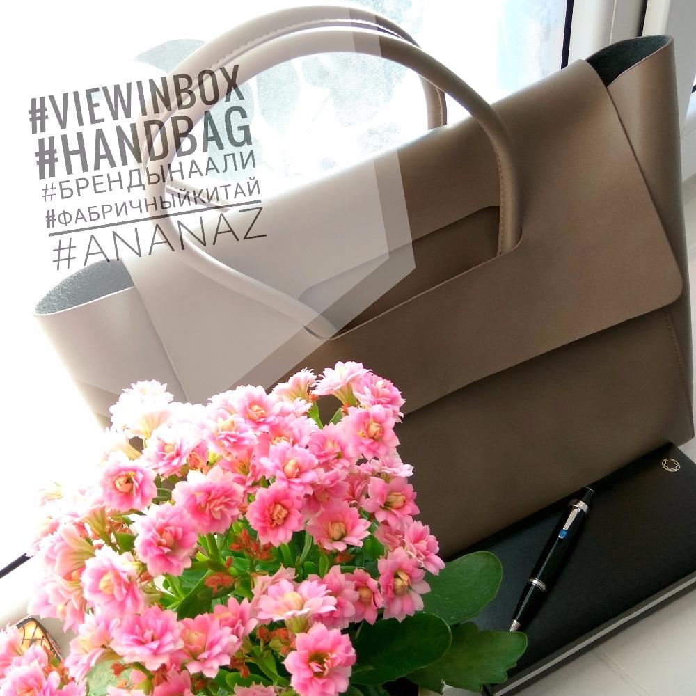Стильная вместительная сумка от Viewinbox с Алиэкспресс