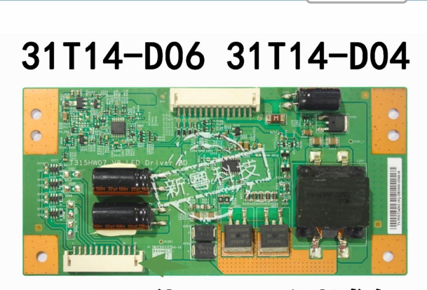 31T14-D06 31T14-D04 Logic Board For / Connect With T315HW07 V8 T-CON Connect Board