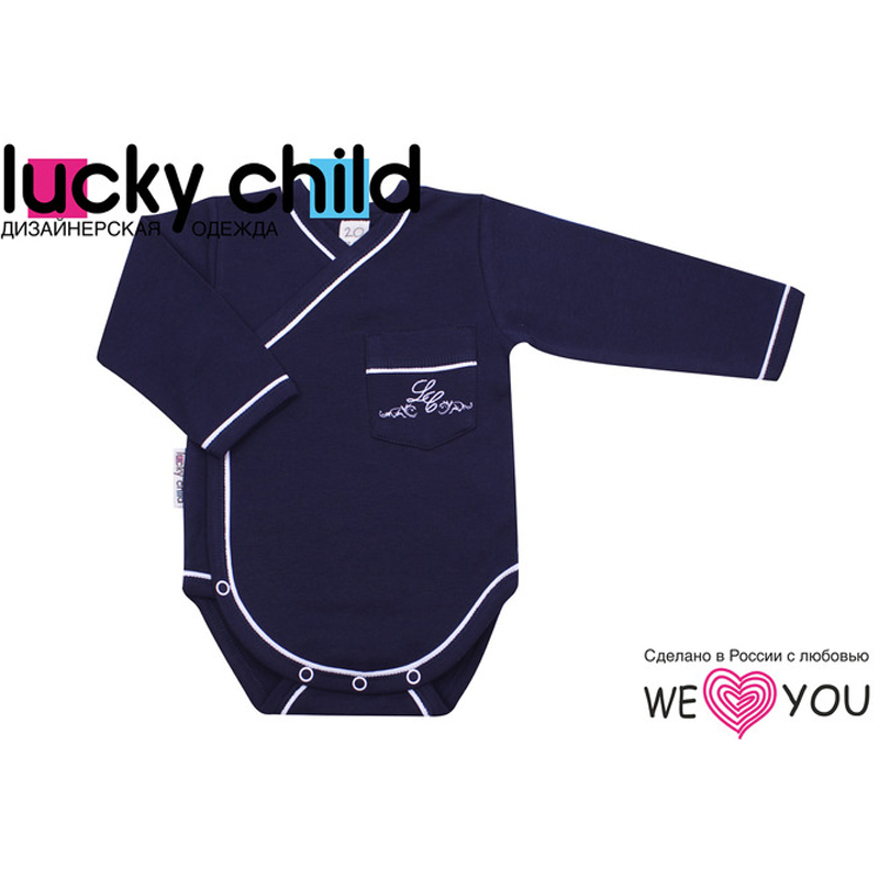 Bodysuit Lucky Child Kid clothes embroidered lace panel bodysuit