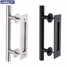 AODEYI 304 раздвижная дверная ручка из нержавеющей стали, деревянная дверная ручка, черные дверные ручки для межкомнатных дверей, ручка