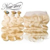 New star 613 блондинка волна 3 Связки с кружевом Фронтальная Бразильский бесплатная часть Реми волнистые человеческие волосы расширение для Кра