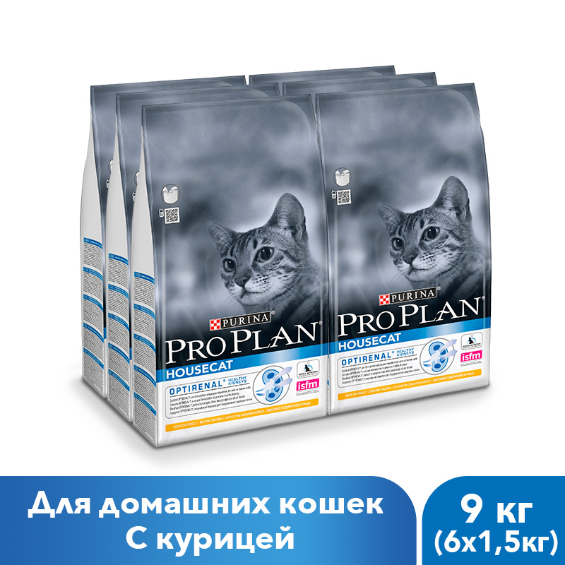 Dry Pro Plan food for cats living in the house, with chicken, 9 kg. кабель audio minijack 3 5mm 2 rca 2 5m