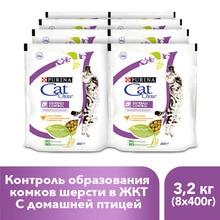 Сухой корм Cat Chow для взрослых кошек контролирует образование комков шерсти в ЖКТ, 3.2 кг.