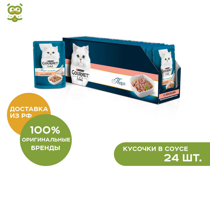 Cat wet food, Gourmet Pearl Sauce Deluxe Cons for cats, Salmon, 24*85g. соус паста pearl river bridge hoisin sauce хойсин 260 мл