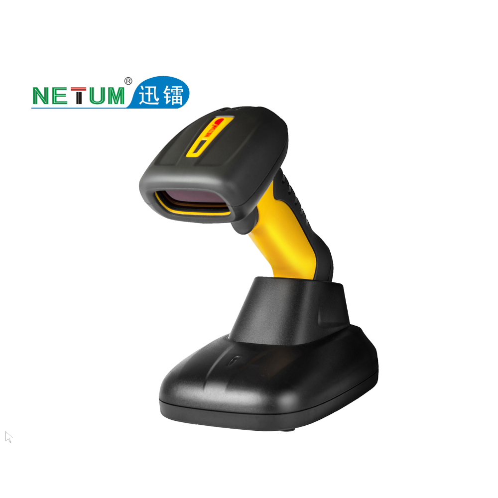 NETUM Handheld Wireless Barcode Scanner Industrial IP67 Waterproof Bar Code laser Scanners for POS and Inventory HW-L10 inventory accounting