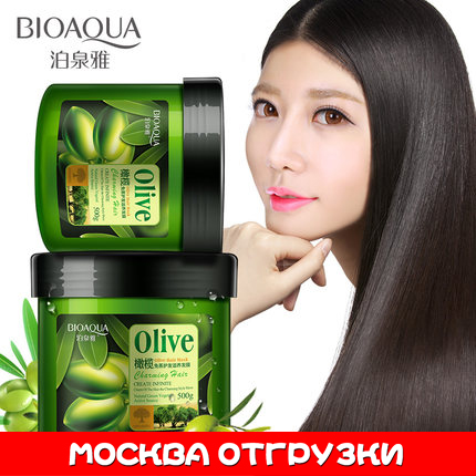500g BIOAQUA Hair Care Product Olive Oil Hair Mask Moisturizing Deep Repair Frizz For Dry Damaged Hair Smooth Hair Conditioner