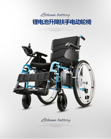 2017 Phycical Therapy Equipments Handicapped Comfortable Wheelchair Caster Portable Electric Wheelchair