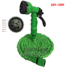 25FT-150FT Magic Expandable Garden Water Hose With 7-in-1 Spraying Gun Retractable Flexible Water Pipe Garden Accessories