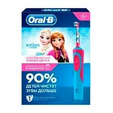 Подарочный набор Oral-B Vitality Stages Power Холодное сердце (Электрическая зубная щетка + дорожный чехол)