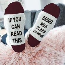 Популярные носки с буквенным принтом, если вы можете прочесть это, приносите мне бокал вина, женские и мужские носки забавная Новинка винтажные Ретро-носки унисекс