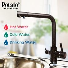 Potato новый кухонный смеситель для раковины семь букв Дизайн 360 градусов вращение Водоочистка кран двойная ручка P4098-6