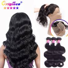 Originea 360 Lace Frontal Closure with 3 Bundles Brazilian Body Wave Salon Bundles Remy Human Hair With 360 Lace Front Closure(China)