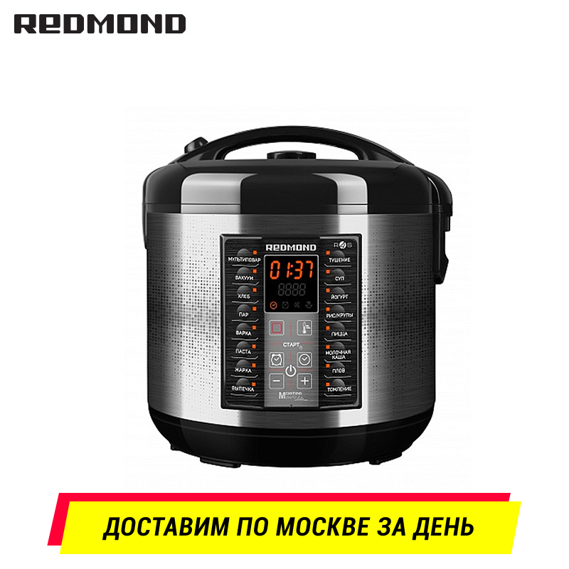 Multi Cooker REDMOND RMC-M40S multivarka multivarki multivarka cooker multicookings zipper ase 608 s
