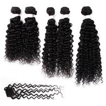 Brazilian Hair Bundle With Closure 5 Bundles Deep Wave Weft with Closure 100% Human Hair Weaving with Closure Non Remy