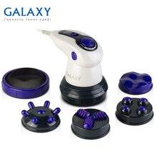Массажер для тела Galaxy GL 4942 (Мощность 50 Вт, 5 насадок: пальчиковая массажная насадка, валиковая массажная насадка, шариковая массажная насадка, волнистая массажная насадка, защитная сетчатая насадка, 3 скорости)
