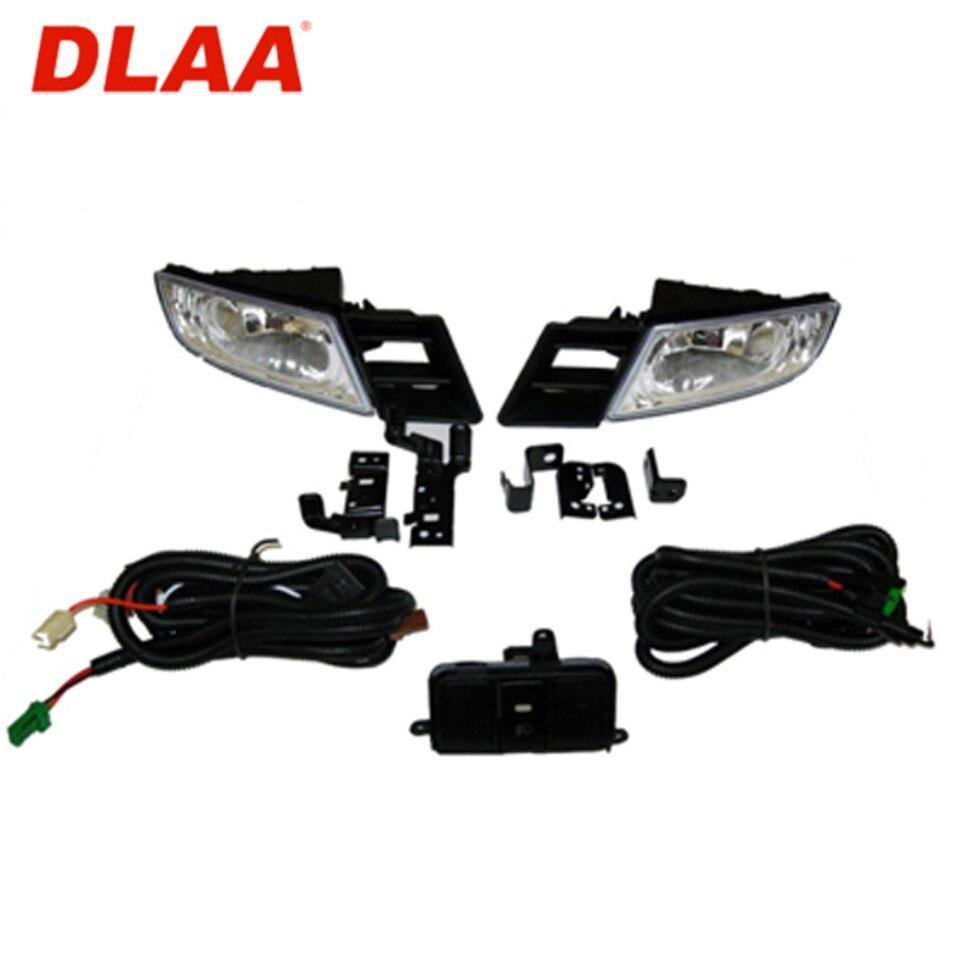 Для Honda Civic 4D 2006 2008 Комплект противотуманных фар с проводами и кнопкой (DLAA HD159)