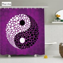 Shower curtains purple online shopping-the world largest shower ...