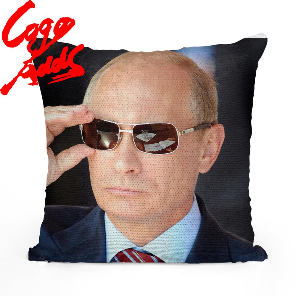 vladimir putin glasses sequin pillow sequin pillowcase two color pillow gift for her gift for him pillow magic pillow