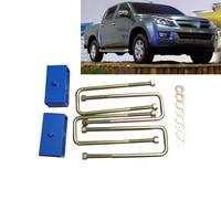Rear Suspension Blocks Lift Up Kits for Isuzu New D MAX / Rodeo UBolt Kit Raise Adapter Strut Spring