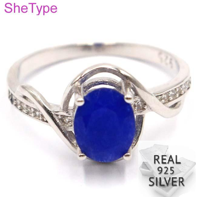 Blue Dyed Sapphire Brass Metal Ring Size 8 US Handmade Jewelry Turkish Style Exotic