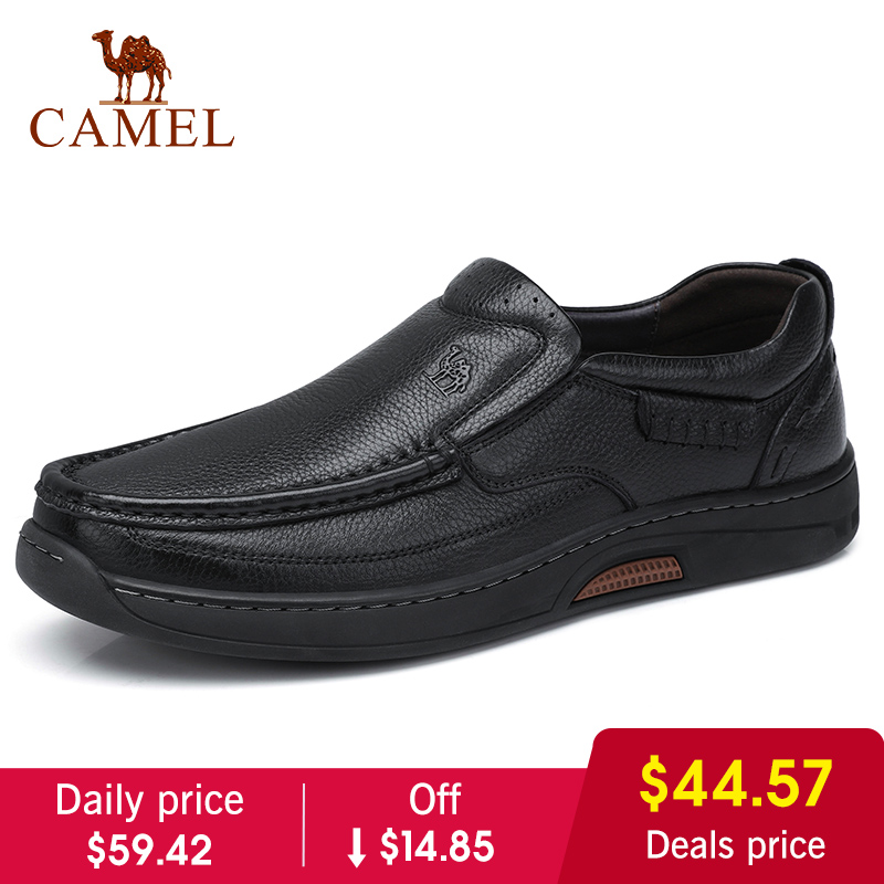 AMAZING Casual Comfortable Leather Shoes FOR Men