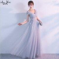Dress nữ tiệc evening dresses dài lưới màu xám duyên dáng nữ ngọt ngào vestido a line v neck sexy lace up dress ouc1658