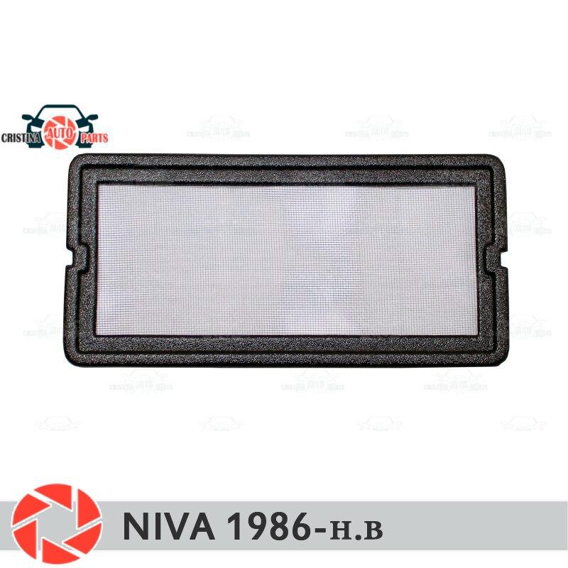 Para Lada Niva 4x4 1986-2018 filtro de malha sob jabot plástico ABS proteção decoração exterior do carro em relevo styling acessórios