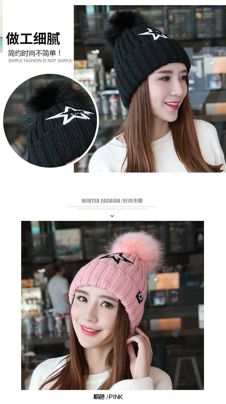 1ee7dc909 2019 Winter Knitteed Star Letter Striop Wool Ball Warm Fashion Women ...