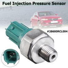 28600RCL004# PS626 датчик давления впрыска топлива для Honda/Accord/Acura/CR-V элемент RSX TSX 2003 2004 2005 2006