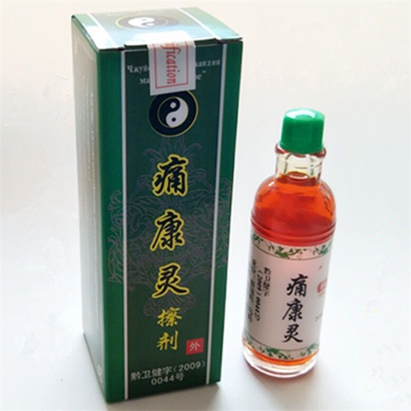 6 Bottle/lot Rheumatism, Myalgia Treatment Chinese Herbal Medicine Joint Pain Ointment Privet.balm Liquid Smoke Arthritis,