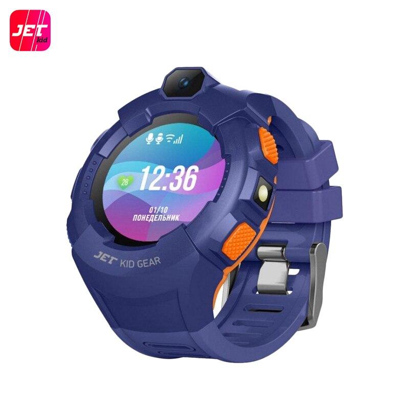 Smart Watch JET Kid Gear smart watch jet kid next