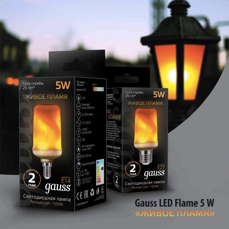 Лампа светодиодная Живое пламя Gauss Led T65 Corn Flame 5W E14 E27 1500K 157401105 157402105 - 4