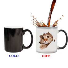1pc cute cat Coffee Mug cup change Colour Changing Heat Sensitive Ceramic Coffee Surprise Gifts Magic Tea Cup Mugs cats pet baldr earth mark cup tetris the heat change thermal color mugs
