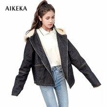 2017 Autumn Winter women top  jean short parka jacket women warm fur hooded collar thick short coat female suede jacket
