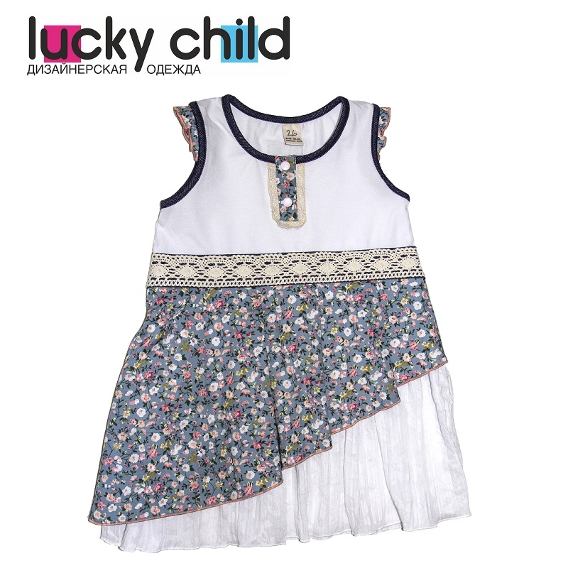 Dresses Lucky Child for girls 52-66 Dress Kids Sundress Baby clothing Children clothes new 2018 girls clothes cotton princess autumn winter dress long sleeve stitching dress kids fashion clothes baby girl kids dress