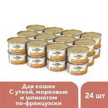 Влажный корм Gourmet® Гурмэ Голд Террин(кусочки в паштете) для кошек с уткой, морковью и шпинатом по-французски, Банка, 24х85 г