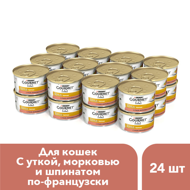 Влажный корм Gourmet® Гурмэ Голд Террин (кусочки в паштете) для кошек с уткой, морковью и шпинатом по-французски, Банка, 24х85 г.