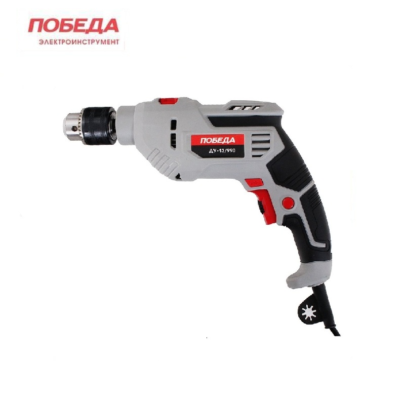 Impact Electric Drill Pobeda DU-13/990 Multi Purpose Corded Electric Power High Power Double Quick clamping patron цена и фото