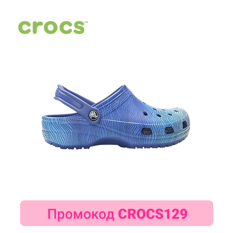 CROCS Classic Seasonal Graphic Clog UNISEX for male, for female, man, woman 70m hdmi 2 0 left angled 90 degree male to female active repeater extender booster coupler adapter 1080p hdtv