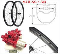 XC AM Mountain Bike Bicycle Carbon Wheels MTB 29er 32mm Width Disc Brake Tubeless Bicycles Carbon Wheels