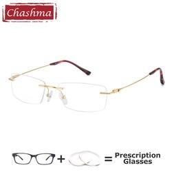 Очки без оправы мужские чистые очки с титановой оправой анти отражающие линзы компьютерный экран синий луч блок прогрессивные линзы для же...