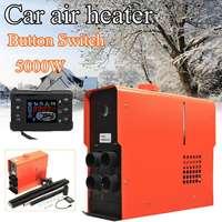 Новое поступление 5KW 12 В интеграции 4 отверстия воздуха дизелей воздуха стояночный отопитель/ключ/цифровой коммутатор автомобильного обогр